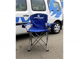 Pivot Folding Chair
